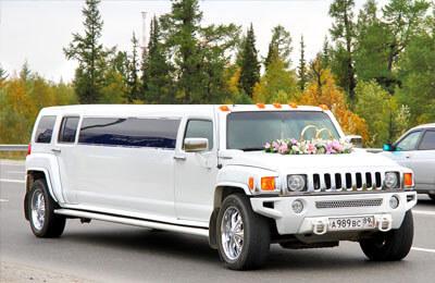Hyr en Limousine