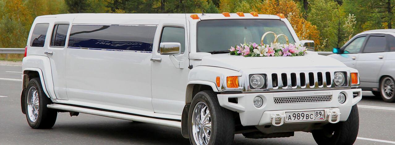 Produktbild för Hyr en Limousine (1/1)
